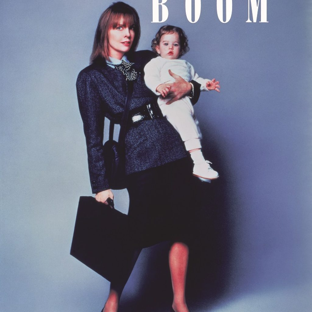 baby boom movie poster cover photo